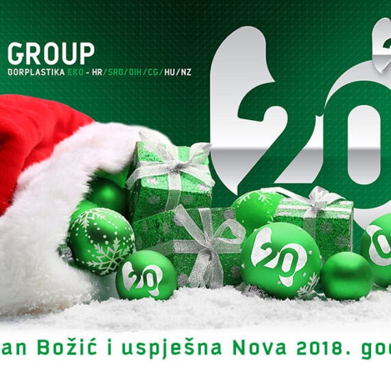 BPGroup Bozicna cestitkaHR